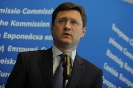 Ukrayna'nın cevabı bekleniyor
